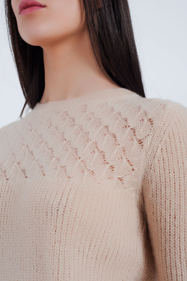 Textured beige sweatshirt
